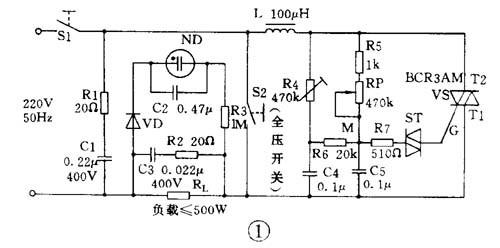 双向晶闸管交流调压电路分析