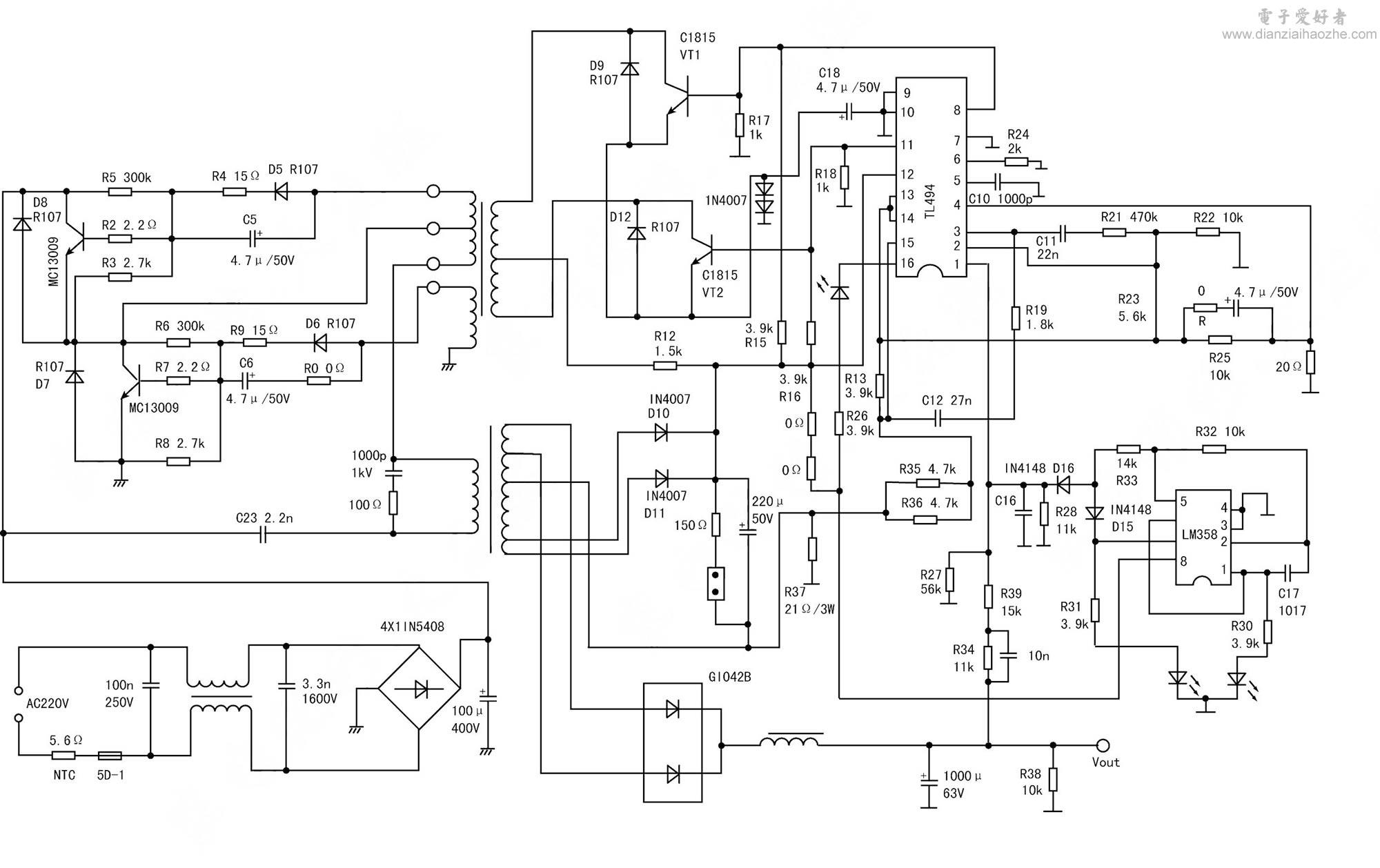 电动车电路图与接线图
