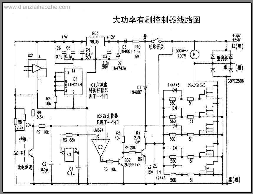 大功率有刷电机控制器电路图