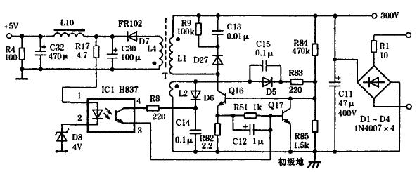 2.5W小功率RCC开关电源制作 - 阿豆 - 呵呵爱