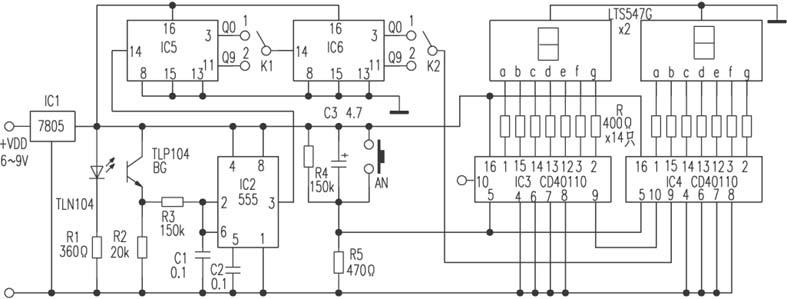 红外传感2位数码管电子计数器