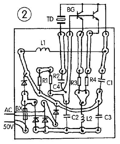 以两只并联晶体管为主构成一个大功率的高频振荡器