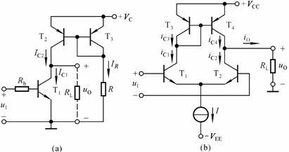 模拟电子技术题目解答第二部分共17题