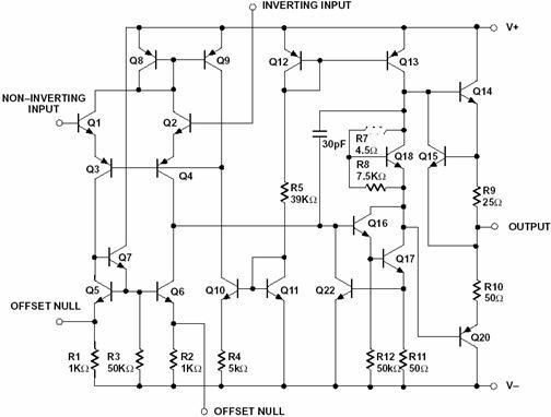 集成运算放大电路中的电阻