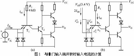 数字电路技术题目解答第五部分共14题