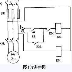 三相电动机缺相保护