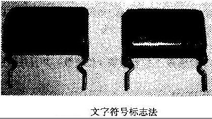 电容单位换算器_常用电容器的标志方法_电子元件_电子爱好者