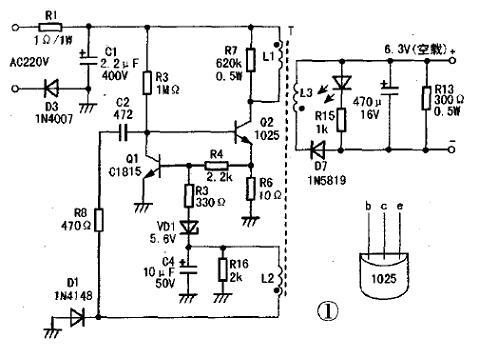 两种通用型手机充电器电路原理解析_电源_电籽