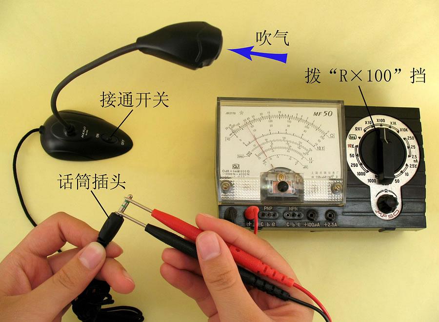"""本文以MF50型指针式万用表为例,介绍在业余条件下使用万用表快速判断驻极体话筒的极性、检测驻极体话筒的好坏及性能的具体方法。 图1驻极体话筒的检测  (a)判断极性与好坏  (b)检测两端式话筒灵敏度  (c)检测三端式话筒灵敏度 判断极性 由于驻极体话筒内部场效应管的漏极D和源极S直接作为话筒的引出电极,所以只要判断出漏极D和源极S,也就不难确定出驻极体话筒的电极。如图1(a)所示,将万用表拨至""""R×100""""或""""R×1k&rdquo"""