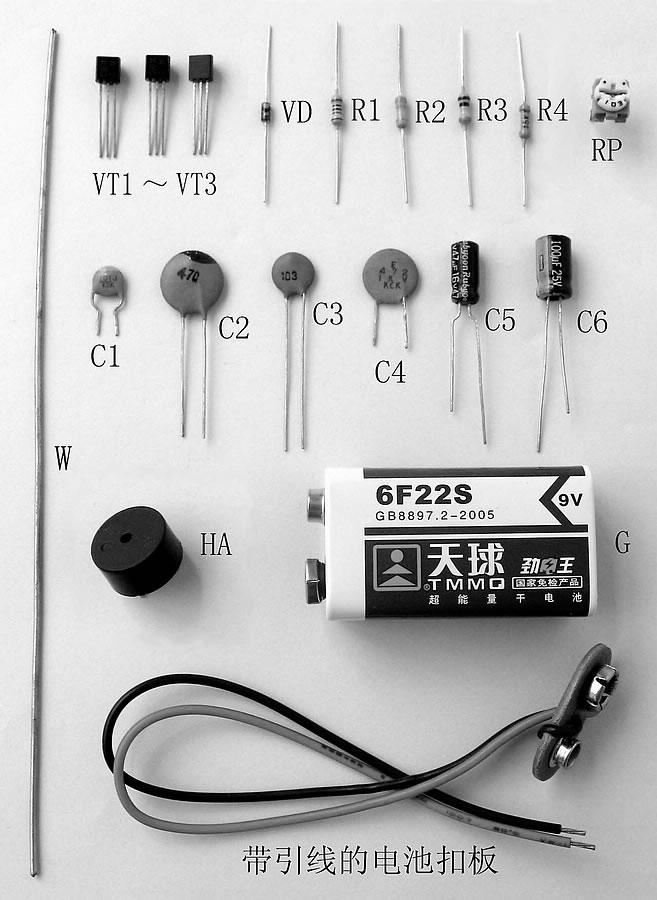 c6为电源滤波电容器,它能够降低电池g的交流内电阻,避免电路产生阻塞