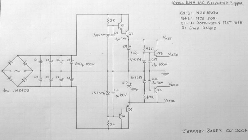 160瓦a类单声道功率放大器