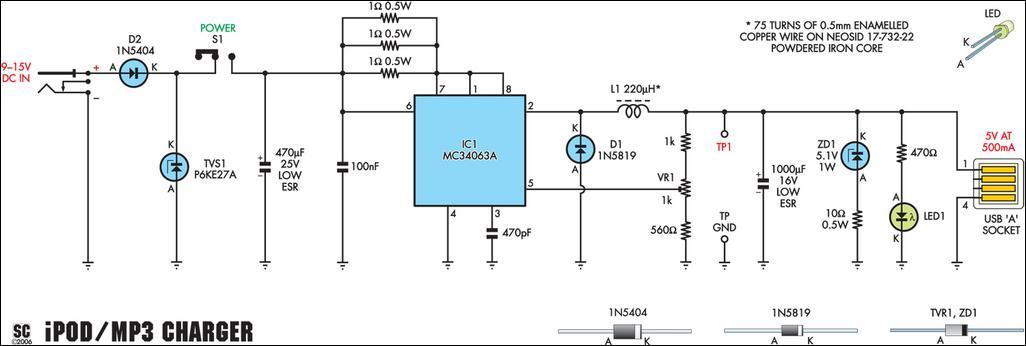 5v usb充电器电路图